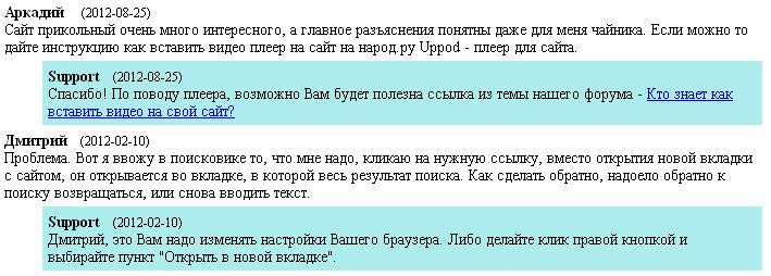 [Изображение: vopros_otvet.png]